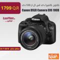 Canon DSLR Camera EOS 100D