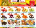 offers supermarket - MASSKAR hypermarket