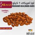 ALmond usa plain-nuts