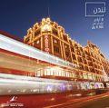 عروض ريجينسى للسفريات والسياحة - قطر
