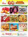 Grand Hypermarket Ezdan Mall QATAR Offers