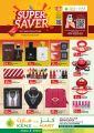 Kenz Mini Mart Qatar offers 2021