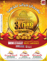 Grand Qatar offers - Gold Fest