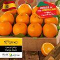 Village Markets Qatar offers 2021