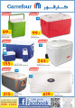 offers carrefour hypermarket