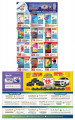 Offers Mobile -  Saudia Hyper Market