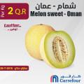 Melon sweet - Oman