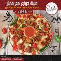 EL Akeel Resturant qatar offers 2021