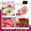 Masskar hypermarket qatar offers 2020