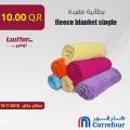 fleece blanket single
