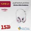Wireless White Headphone