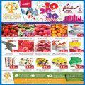 carry fresh hyper market qatar offers 2020