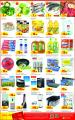 Offers Quality Retail Qatar - Weekend