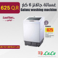 Galanz washing machine