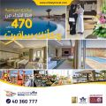 Rehlaty for Travel & Tourism Qatar offers 2020