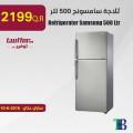 refrigerator Samsung 500 Ltr