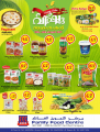 Offers FFC - Super Market