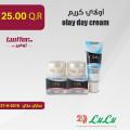 olay day cream