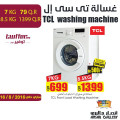 TCL front load washing machine