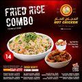 Hot Chicken Restaurant Qatar offers 2021