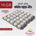 white eggs 30s