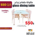 1/4 glass dining table