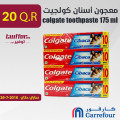 colgate toothpaste 175 ml