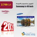Samsung Tv 48 Inch