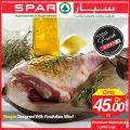 Spar Qatar Offers  2019