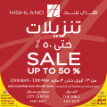 Save up to 50 % during the Seasonal Sale in Highland