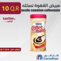 Nestle camation coffeemate 400g