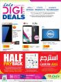 صفقات الإلكترونيات -  بأسعار رائعة
