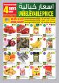 Unbelivable Price - Ansar Gallery Qatar