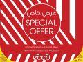 Special Offer - ecco Qatar