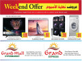 Grand Express Offers - Electronics
