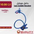 Lazy mobile Bracket