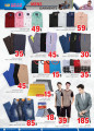 Ansar Gallery OFFERS - Clothes