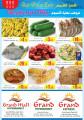 Grand Express Offers - Super Market