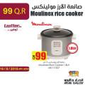 Moulinex rice cooker 1.8ltr