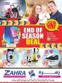 Zahra Shopping Center Qatar Offers  2020