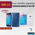 samsung galaxy j1 ace 4G