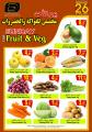 يوم الأحد مخصص لعروض الفواكه والخضراوات