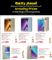 Amazing Prices on wide range of Samsung devices