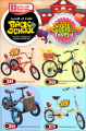 Back to school -  Safari  Hypermarket