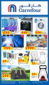Carrefour Deals of the Weekend