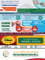 QUALITY RETAIL OFFERS - Health