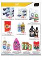 offers  MASSKAR hypermarket