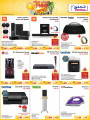 JUMBO offers - ELECTRONICS