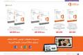 Offers Jarir - Electronic