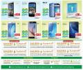 Offers Mobile -  Saudia